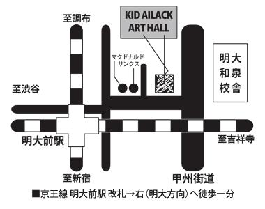 会場地図画像